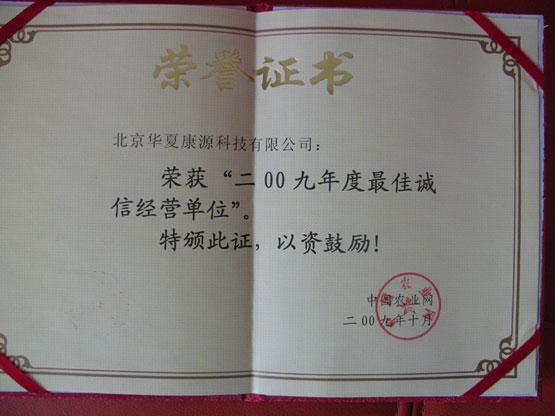 2009骞村害��浣宠��淇$��ュ��浣�