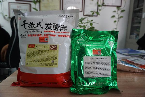 新包装发酵床养猪菌种+青贮发酵剂